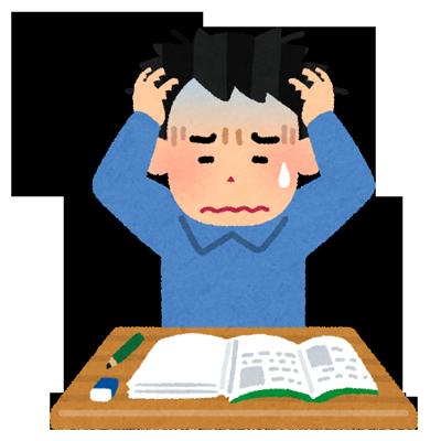 勉強に悩む男の子