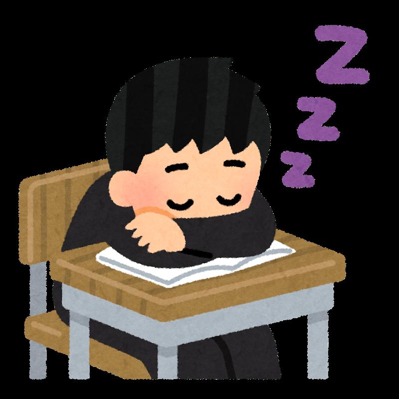 居眠りをする高校生