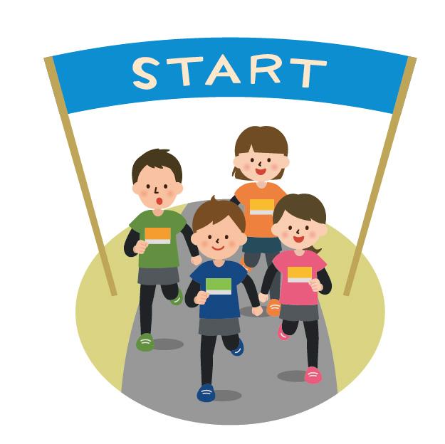 マラソンのスタート