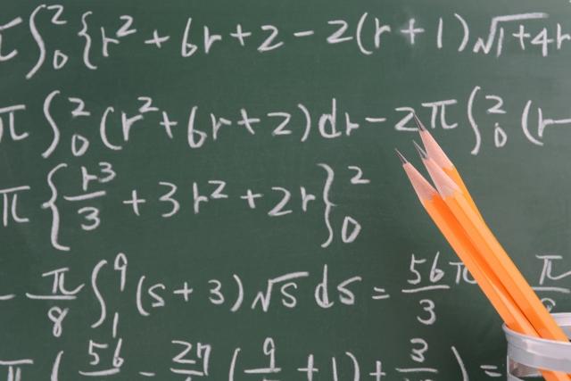高校数学式