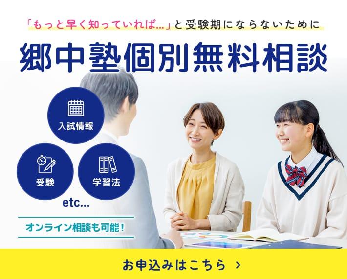 郷中塾の夏期講習会